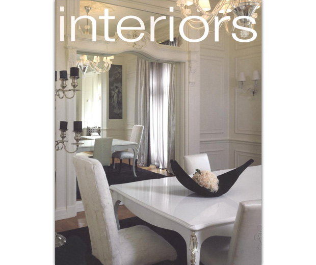 Top 6 online design resources for 2013 amy hirschamy hirsch Interior magazine
