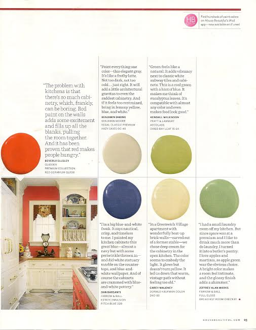 Kitchen Color In House Beautiful Magazine Amy Hirschamy